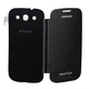 Samsung Galaxy S III Flip Cover - Sort